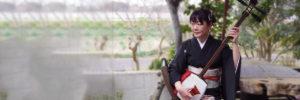 main_harume