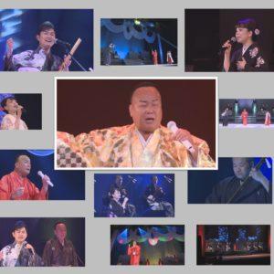 細川たかしコンサート01